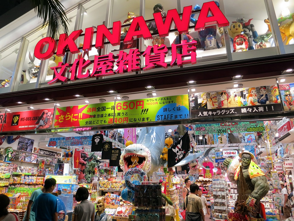 okinawa6