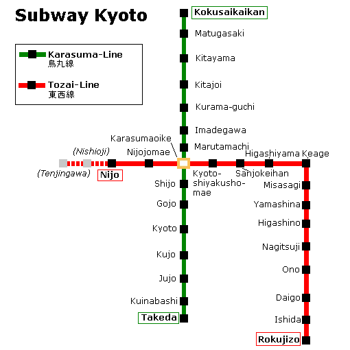 osaka subway map english pdf