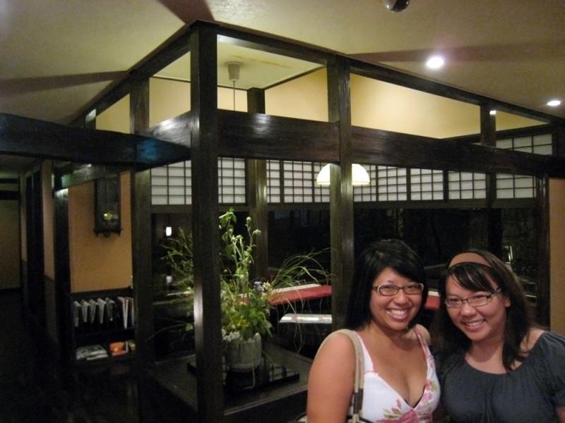 At the Onsen