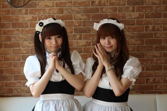 Japanese maid chubby consider