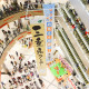 Aeon Mall 1
