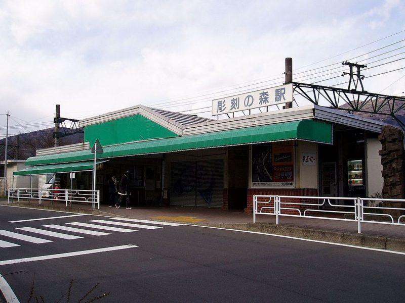 Chokokunomori