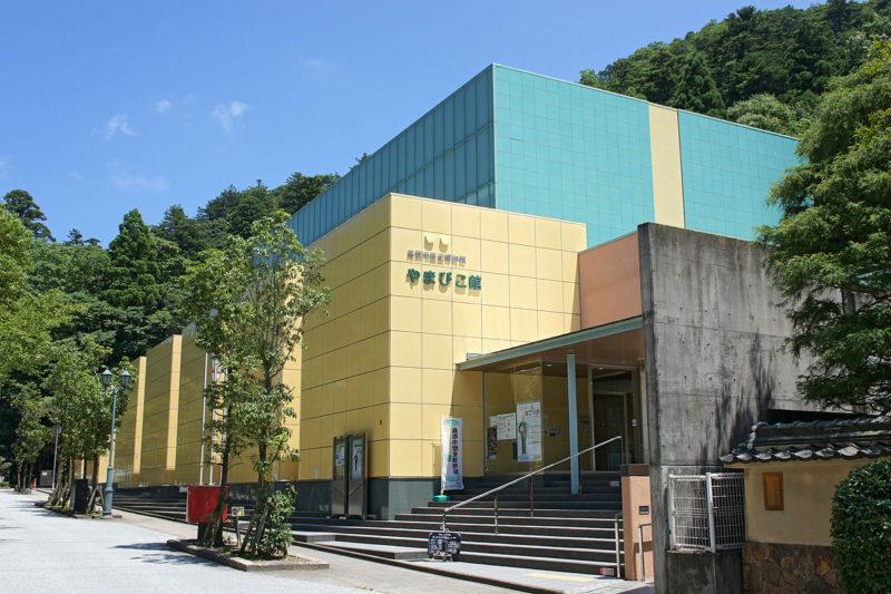 Tottori City HistoricalMuseum
