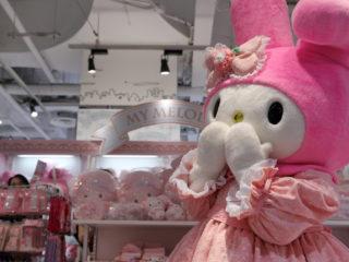 Ikebukuro Shopping