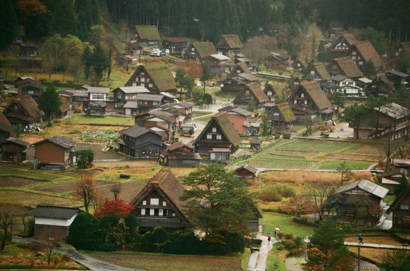 Gifu Shirakawa