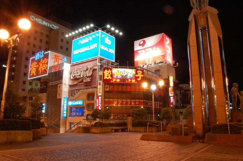Utsunomiya city