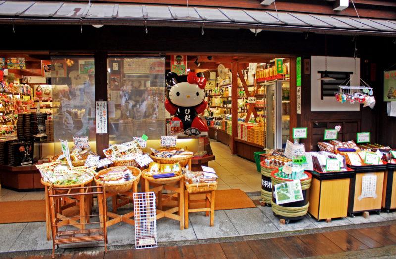 Shop in Takayama
