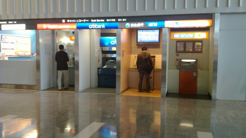 Japanese ATMs