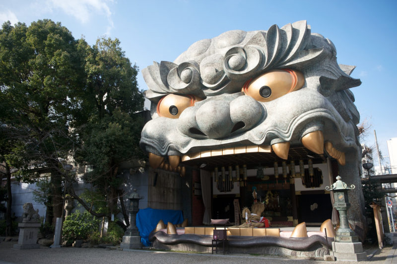 namba shrine