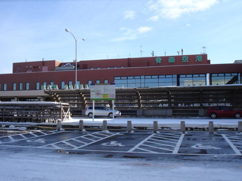 Aomori Airport