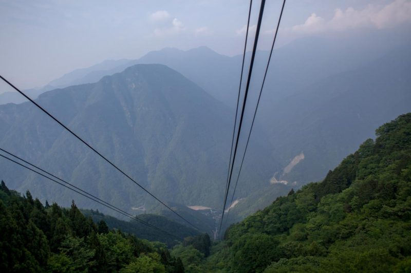 Mt.-Ishizuchi