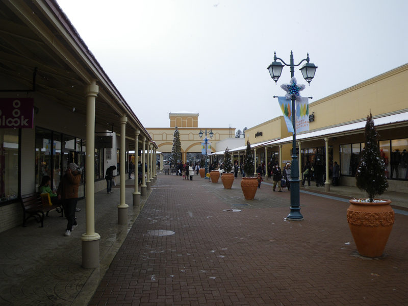 Nasu Garden Shopping Outlet