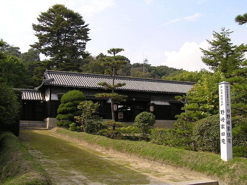 Nozaki House
