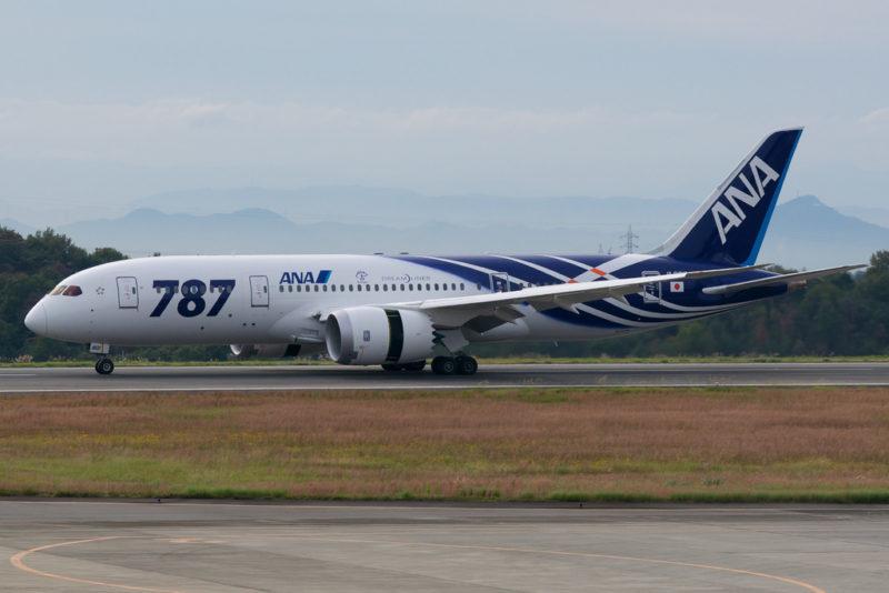 Okayama-Airport