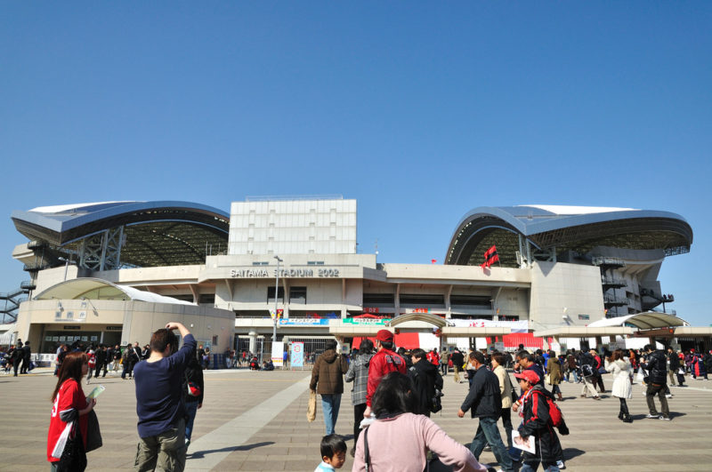 Other facilities at the Stadium