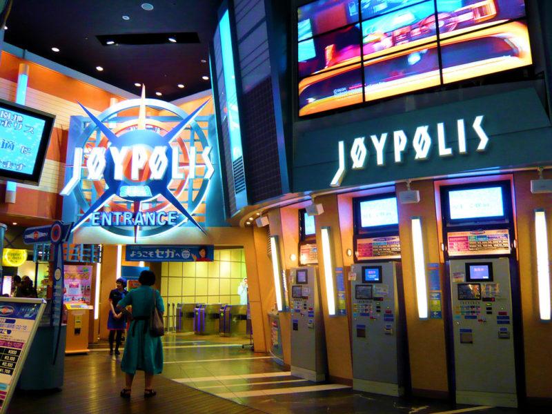 Sega-Joypolis