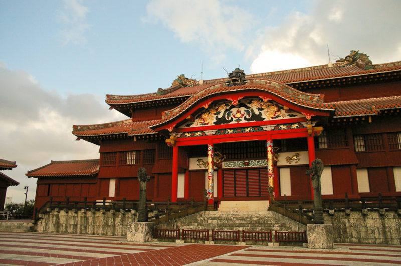 Shuri Castle Photo