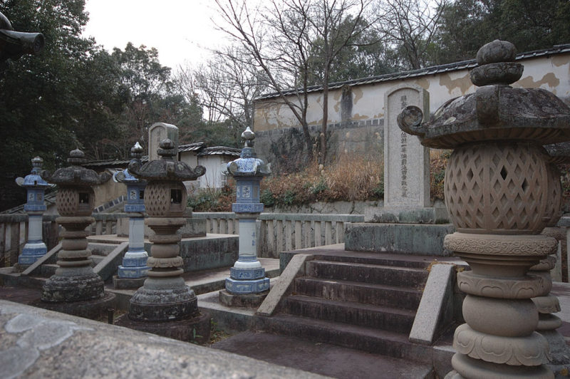Ikedas Graveyard
