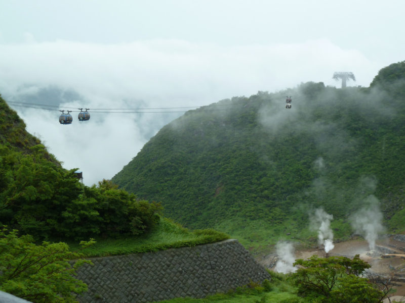 The Photo Hakone Ropeway