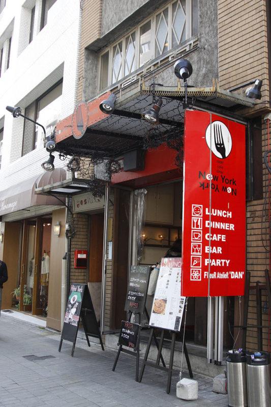 Namiki-Dori Street