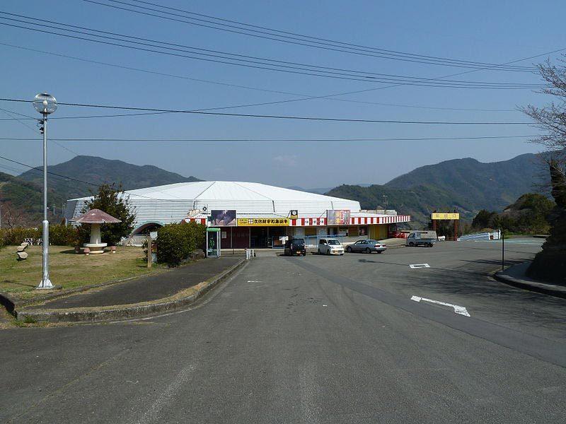 Uwajima Bull Fighting Arena