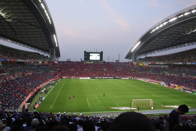 Venue of World Cup 2002