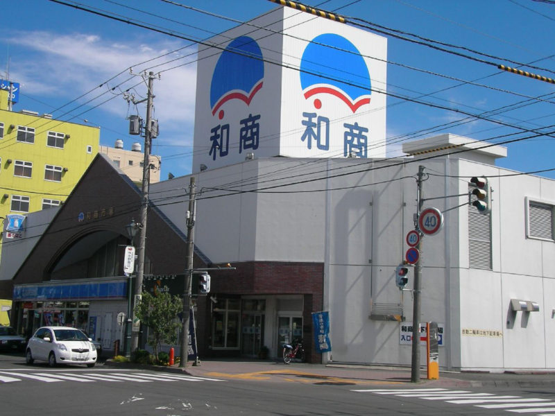 Washo Ichiba Market
