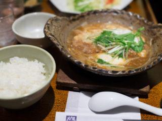 ootoya_restaurant