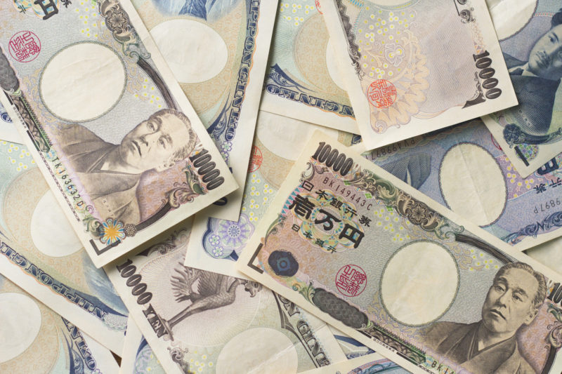 Things to Know about Money in Japan