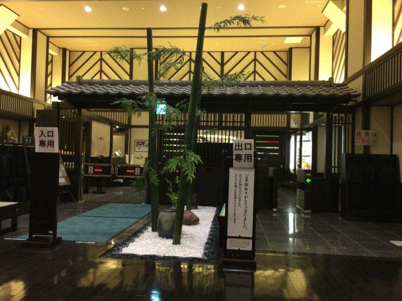 niseko onsen
