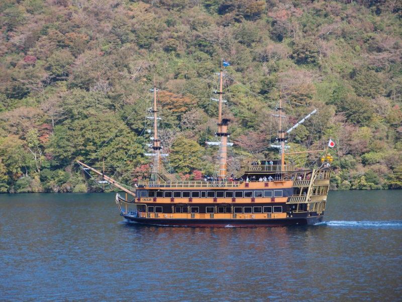 Sightseeing Cruise at Lake Ashi