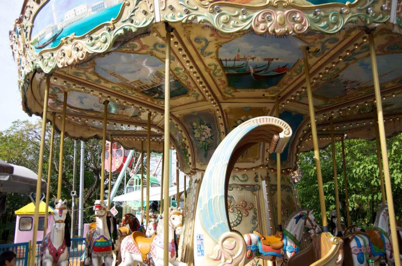 Zoo ride