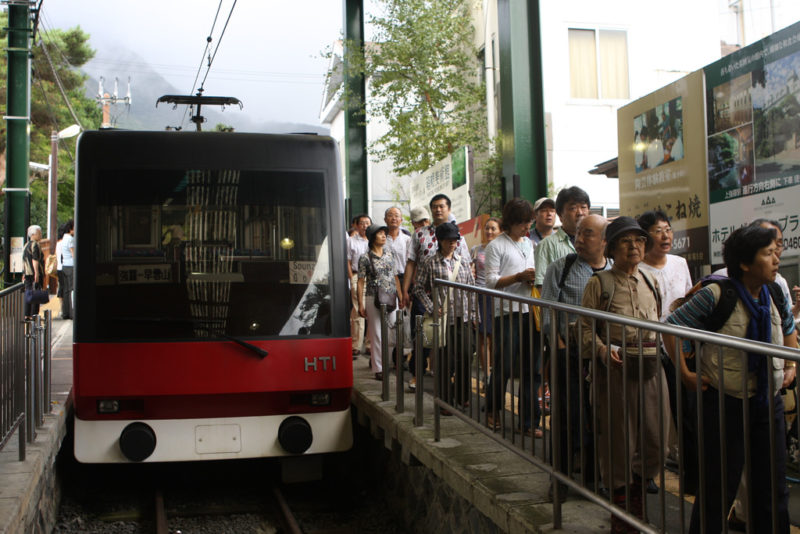 unlimited access Hakone